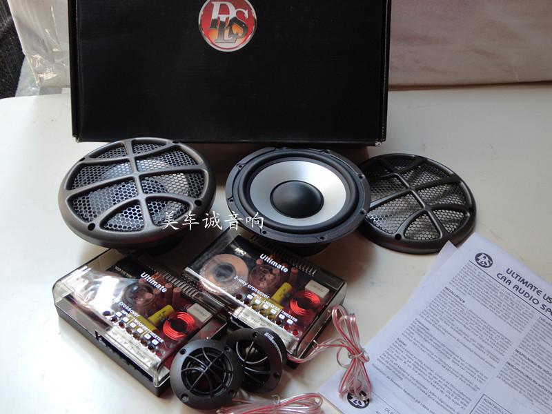 Free Shipping! High End Original Sweden DLS US6.2 6.5inch Car Audio Speaker Set System Car Speaker Kit(China (Mainland))