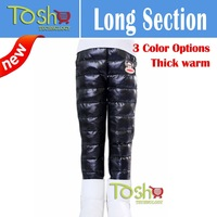 Hot Autumn Winter Windproof Children Warm Velvet Pants Girls Cotton Down Trousers Fashion Boys Thicken Down Pants Free Shipping