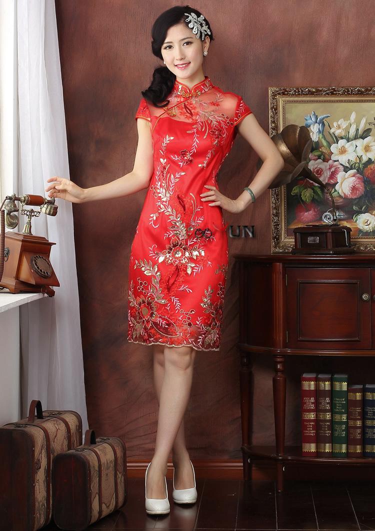 Китайская Одежда Дешево Доставка