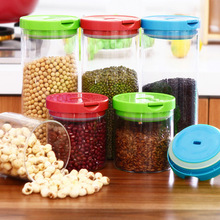 1200ml Large Kitchen Multi-use Heat-resistant Vacuum Sealed Glass Canister Container HQS-0005364(China (Mainland))
