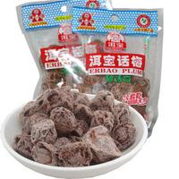 Free Shipping Yunnan ErBao Dali Specialty Sweet Plum Dried Fruit Snacks Preserves 80g