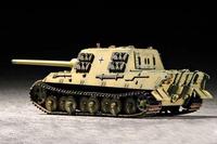Trumpeter  07273 1/72 German Sd.Kfz.186 Jagdtiger