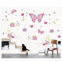 Butterfly Flower Decoration Large Removable PVC Wall Decal Stickers Home Decor 90*60cm