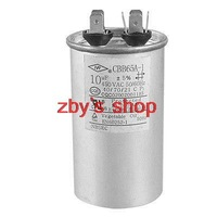 Air Conditioner CBB65A-1 10uF 450V AC Motor Start Capacitor