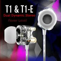 TTPOD T1E HIFI Bass Enhanced Headset Earphone Music Dual Dynamic Stereo Earset