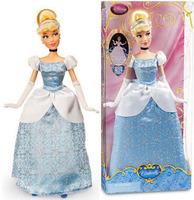 2014 dsn Store Classic Princess Cinderella Doll 12''