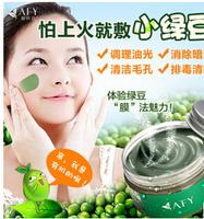 FACIAL MUNG BEAN MASK acne scars remover mite care treatment blackhead whitening cream skin care moisturizing face 120ml MM06