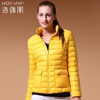 The new short down clothing female Korean thin slim genuine yrf tidal autumn large size women