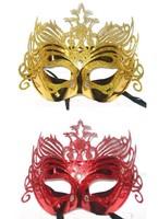 Halloween mask gold dust mask Christmas mask mask