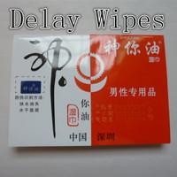 2014 New Delay Wipes for Men,Prevent Premature Ejaculation Lasting 40 minutes,Long lasting adult sex dolls sex products BL1126