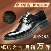 New 2014 spring autumn men shoes luxury brand loafers formal creepers high quality lace-up oxford shoes business zapatos hombre