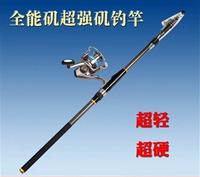 Telescopic Fishing Rod Carbon Rods High Quality Carbon Fiber Carbon Spinning Sea Rod Carp Fishing Tackle Tools Vara De Pesca