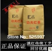 Super quality 500g Yunnan black tea Chinese black tea Dian hong Grade AAAAA Get Free Gifts