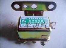 12 v and 24 v motor starter relay auto starter relay JD131 relay(China (Mainland))