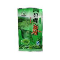 Promotion!!50g Top Grade Peach Flavour Biluochun Tea, New First Spring green tea, Fresh Bi Luo Chun green tea for health care
