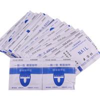 free shipping!! 200pcs/lot Nail Art Gel Polish Lacquer Easy Remover Foil Wraps New knock off Remove nail polish