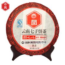 PU er cooked tea cake seven cake tea chen xiang f8521 357g