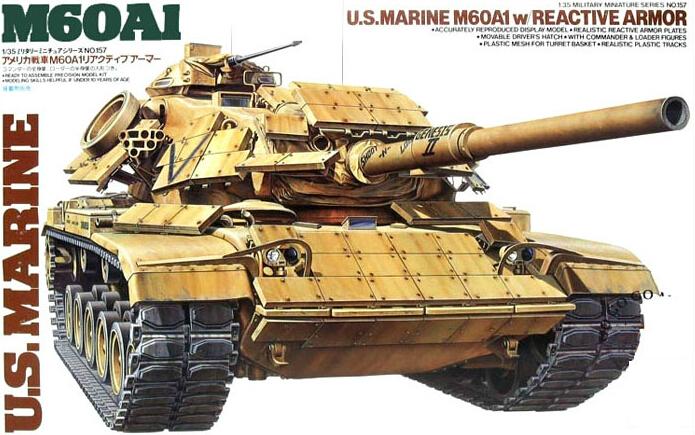 M60A1-02