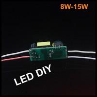 5pcs/lot, 8-15W led driver  high power lamp driver, 85-265V inside driver for LED DIY, LED lighting driver, free shipping