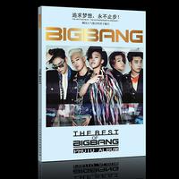 160P bb bigbang  gd top photo album photo book  with Chinese 160p drop shipping k-pop souvenir 160page wholesale many photobook!