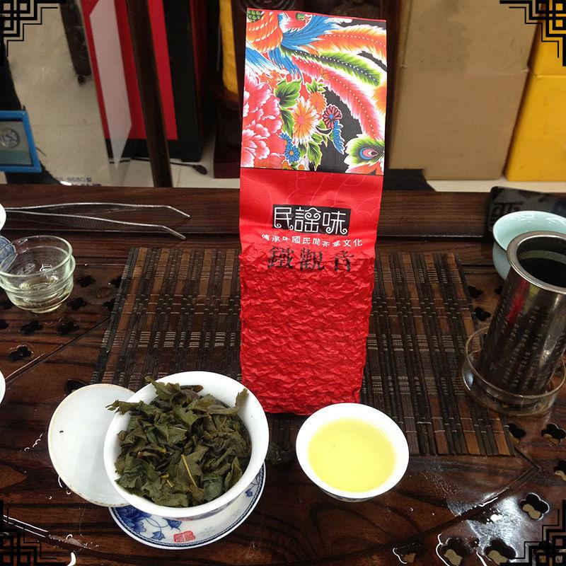 Чай молочный улун 250 TieGuanYin чай молочный улун acupspring 100 tieguanyin 100