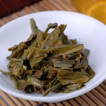 Hot Sale Black tea Lotus leaf Pu er Ripe Puer Tea Chinese Mini Yunnan Puerh Tea