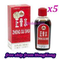 5x YULIN Zheng Gu Shui Medicated Oil Pain Relief Bone Muscular Fatigue 100ml