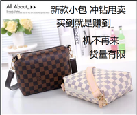2014 women's handbag small bag mobile phone bag small mirror cosmetic bag shoulder bag messenger bag women's bags