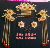 step shake Hanfu accessories costume headgear cheongsam bride hair ornaments suit Xiuhe clothing frontlet eyebrows fall