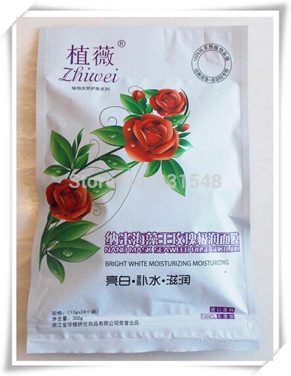 free shipping 300g Nano Thailand seaweed Bulgarian rose seed Moisturizing Mask NO PD7(China (Mainland))