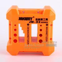 New 2in1 Magnetizer Demagnetizer Screwdriver For Steel Screwdriver Blades Tweezers Hand Tools Magnetizing Device JM-X2
