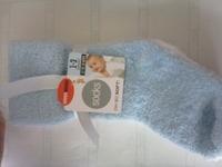 Baby infant socks  so soft  uw inf 2pk velour tot 6 to 12 month  new born socks