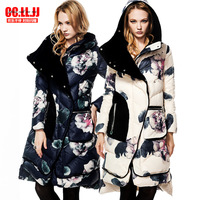 Fashion  mirror flowers loose casual velvet patchwork down coat female
