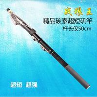 Free Shipping1pcs Carbon Portable Fishing Black Fishing Rod  Pole Fishing Rods Fly Telescopic Fishing Rod Wholesale Telescopic