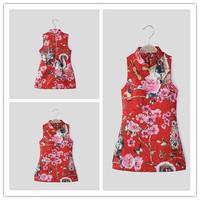 Hu sunshine wholesale new 2014 fashion high quality Chinese style Cheongsam velvet red folar vest dress WW11272592H