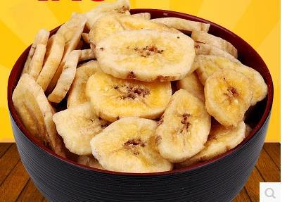 Cream grilled banana slices dry 1300g fried dried fruit preserved fruit candours casual snacks