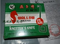 The supply of textile hook knife for cutting wire knotting wide blade