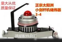 The supply of GA747 loom rapier machine fittings weft accumulator yarn storage device
