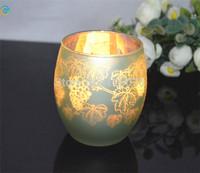 egg shape glass jar