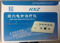 Therapeutic apparatus hxz-ii-5 6805 - 1 electronic acupuncture treatment instrument piquada instrument