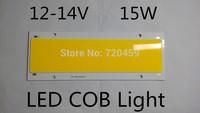 LED cob module strip LED lights glowing plate surface 12or 14V DIY table lamp source vehicle light 15WLED 140mm