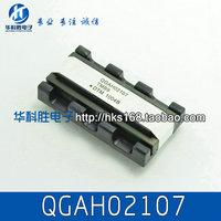 Free shipping 5PCS QGAH02107