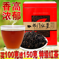 Keemun black tea red conch neptunea black tea premium gift