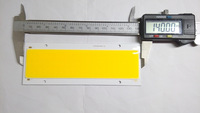 LED cob 15W module strip LED white module lights glowing plate surface 12or 14V DIY table lamp source vehicle light 15WLED 140mm