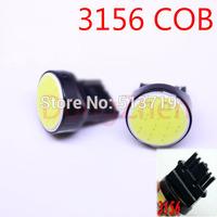 1X  DC 12V T25 3156 car led  1 cob smd light bulb lamp car styling parking lamp Free shipping