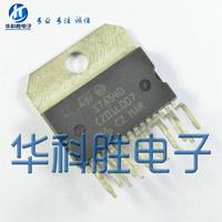 Free shipping 5PCS STA540