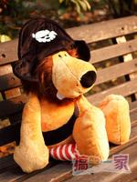 free shipping 60cm pirate lion plush toy, birthday gift b9992