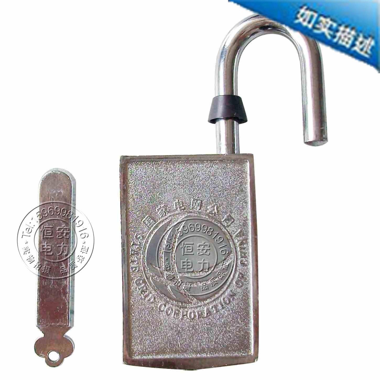 Замок с магнитным ключом своими руками