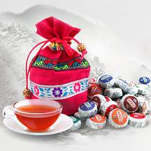 4g-5g/per 50pcs Assorted Yunnan Puer Puerh Tea Mix Ripe Raw Mini Tuo Tea CookedFreeShipping