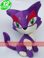 "pokemon pikachu movie 12"" Choroneko dolls stuffed plush toy new"